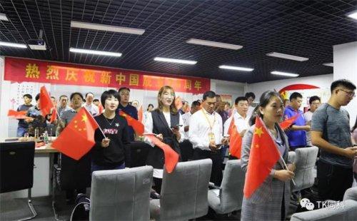 澳门永利集团4437集团召开庆祝新中国成立70周年座谈